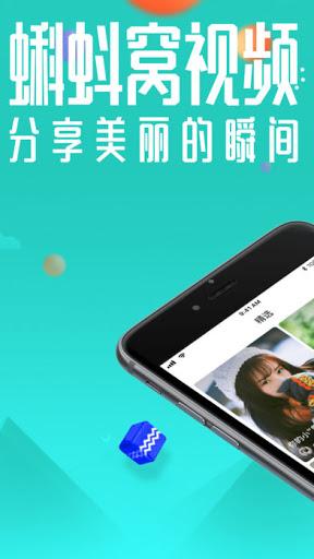 """熊猫TV""""请叫我青春初恋蜜糖""""土豪私播视频"""